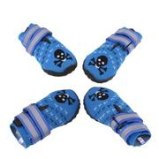 Dog Paws Protector Waterproof Dog Shoes Weave Dog Boots - intl