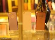 Ốp siêu mỏng Eimo iPhone