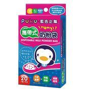 Túi trữ sữa dùng 1 lần Puku P11014-899 - 4712879110143