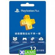 Thẻ PSN PLUS [1 YEAR] HK