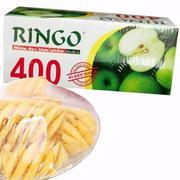 Hộp màng bọc thực phẩm Ringo 400