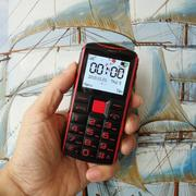 ĐTDĐ Suntek G1 2 SIM dành cho người già (Đỏ phối đen)