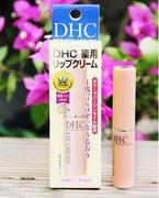 Son dưỡng môi trị thâm DHC lip cream 10g của Nhật