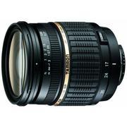 Ống kính Tamron 17-50mm f/2.8 (Đen) - Hàng nhập khẩu