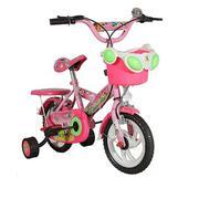 Xe đạp cho bé Lagi X12-T (Hồng)