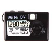Máy ảnh Mini DV Recorder 5MP (Đen)