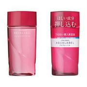 Sữa dưỡng da Shiseido Aqualabel moisture emulsion màu đỏ