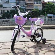 Xe đạp trẻ em strong kid size 16