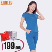 Bộ lửng mặc nhà in họa tiết tay áo Sunfly (Xanh biển) SP1328