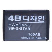 Gôm Đen Star 4b-100 HQ