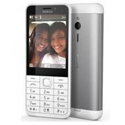 Nokia 230 2 SIM - Hãng Phân phối chính thức