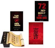 """Bộ Sách """"Tinh Hoa Quản Trị Trung Quốc"""" (3 Cuốn)"""