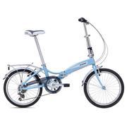 Xe đạp Gấp Oyama Commuter L500 L500