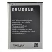 Pin cho Samsung Galaxy Note 2 (Đen)