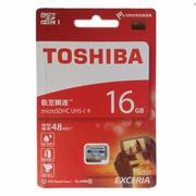 Thẻ nhớ MicroSDHC Toshiba Exceria UHS-I 48Mb/s 16GB Class 10
