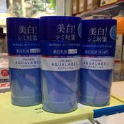 Kem dưỡng Shiseido Aqualabel white up emulsion - 130ml