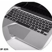 Miếng dán kê tay JRC Macbook Pro 13 inch 2016