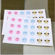 Sticker mặt mèo ngộ nghĩnh