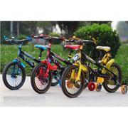 Xe đạp thể thao leo núi trẻ em Xaming size 12