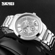 Đồng hồ nam thời trang dây kim loại SKMEI 99977 + Tặng kèm vòng tay phong thủy