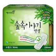 Băng Vệ Sinh Yejimiin Mild Tencel 16 Miếng Size S - 01041SYMKR