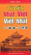 Từ Điển Nhật - Việt - Việt - Nhật