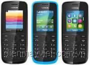 Điện thoại di động Nokia N109 Black