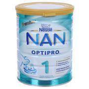 Sữa Nan Nga số 1 - 800g (0 - 6 tháng)