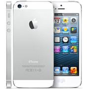 Apple iPhone 5S - 64GB (Cũ)