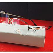 Kính mắt unisex Rodenstock R4035 (Mạ vàng trắng)