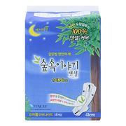 Băng Vệ Sinh Ban Đêm Yejimiin Tencel 8 Miếng - 01083NYMKR