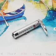 Đèn pin móc khóa soi tiền giả 3in1 - soi tiền, đèn pin, tia laser