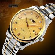 Đồng hồ Nam dây thép không gỉ SKMEI (Mặt Vàng)