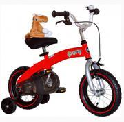 Xe đạp trẻ em RoyalBaby Pony RB-4