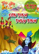 Truyện Cổ Tích Việt Nam Đặc Sắc - Sơn Tinh Thủy Tinh