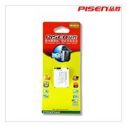 Pin pisen EN-EL12 for Nikon P300, AW 100, S6100, S6200, S9100