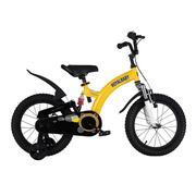 Xe đạp Flybear 16 Màu vàng
