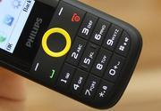 Điện thoại  Philips E103 - Trôi bảo hành