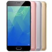 Meizu 5s 16GB Ram 3GB Kim Nhung (Vàng) - Hàng nhập khẩu + Loa nghe nhạc 3 in 1