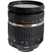 Ống kính Tamron SP AF 17-50mm F/2.8 XR Di II VC LD for Nikon