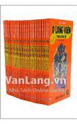 Combo ô long viện tình huynh đệ (26 tập)