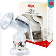 Máy  hút sữa bằng tay  Nuk Jolie
