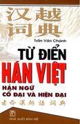 Từ điển Hán Việt hán ngữ cổ đại và hiện đại ( Lớn )