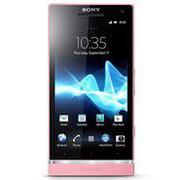 Điện thoại Sony Xperia Acro S LT26ii