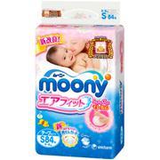 Tã dán Moony Nhật Bản S84