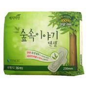 Băng vệ sinh Yejimiin Tencel size S-01041SYMKR