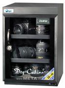 Tủ chống ẩm Fujie AD040 ( 40 lít )
