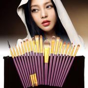 20pcs Makeup Brushes Kit Set Powder Foundation Eyeshadow Eyeliner Lip - Intl