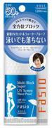 Kem Chống Nắng Shiseido Water Proof SPF 50+++