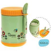 Hộp giữ ấm thức ăn không BPA 500 cc có thìa và dĩa (nĩa) Upass UP9553Y